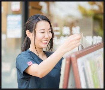 廣瀬 燎里の画像02
